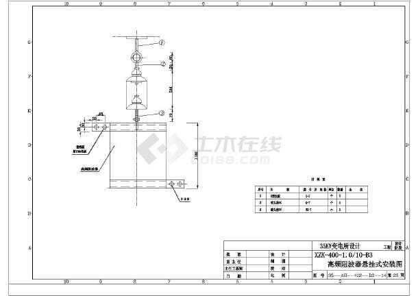 典型35KV变电所电气设计cad施工图-图3