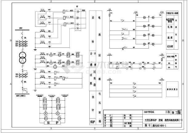 典型35KV变电站设计cad电气二次原理图-图2