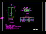 四川河渠综合治理工程污水处理设施施工图图片2