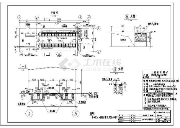 南方某35KV总降压站电气cad全套施工设计图纸-图1