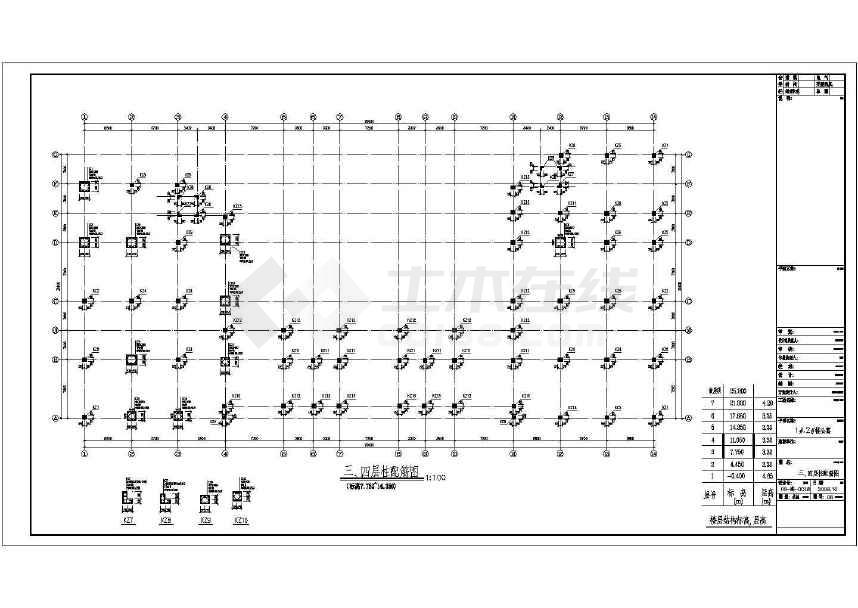 某地六层框架外来务工人员公寓结构设计图-图2