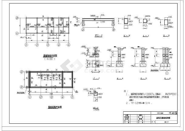 某独立式10KV变电所设计cad全套电气施工图-图2