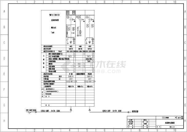 某独立式10KV变电所设计cad全套电气施工图-图3