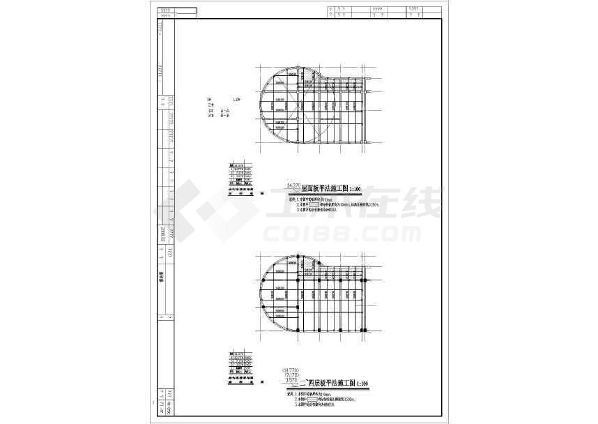 某四层框架教学楼结构设计图(含设计说明)-图1
