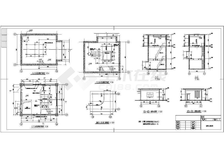 某带地下结构转运站结构设计图(含设计说明)-图1