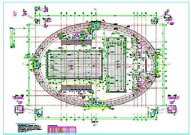 空间网壳体育场建筑设计图-图1