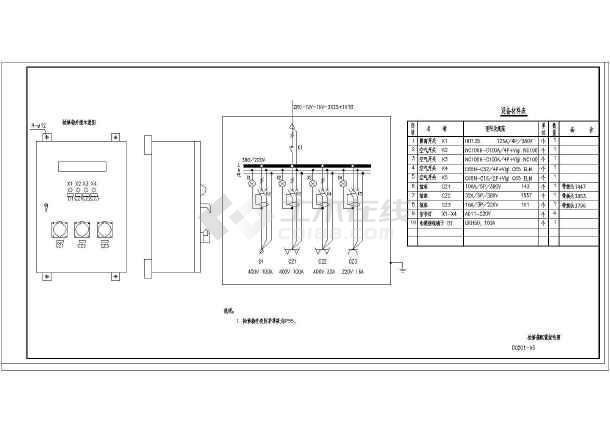 某电厂脱硝工程设计cad全套电气施工图-图一