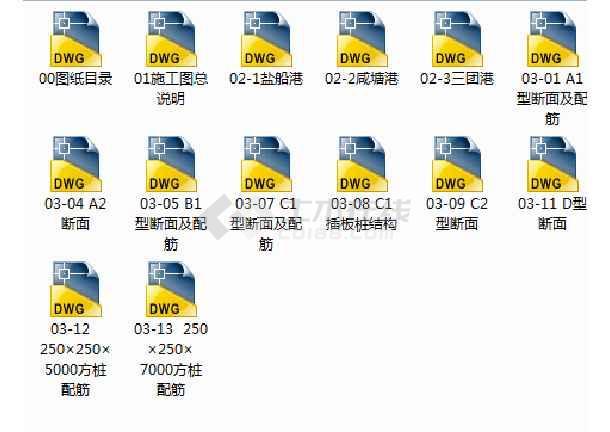 上海港口码头河道护岸整治工程施工图-图1