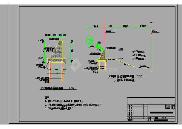 上海港口码头河道护岸整治工程施工图-图3