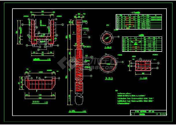 小型农田水利工程渡槽典型设计图-图2