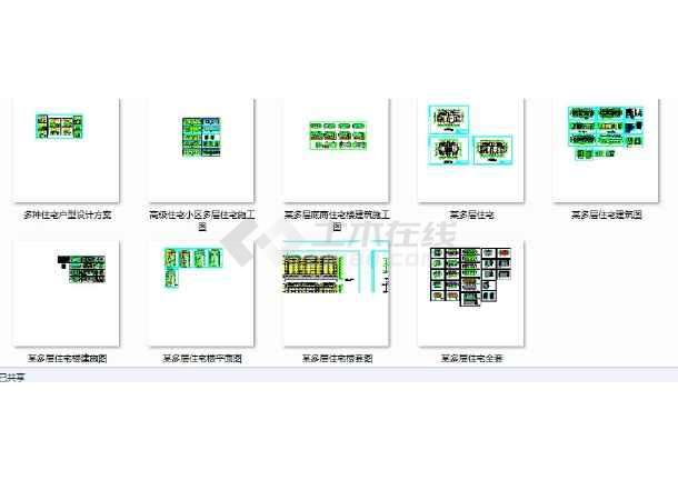 59套、多层住宅楼建筑cad图纸-图2