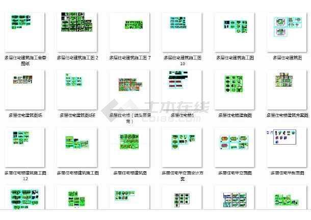 59套、多层住宅楼建筑cad图纸-图3