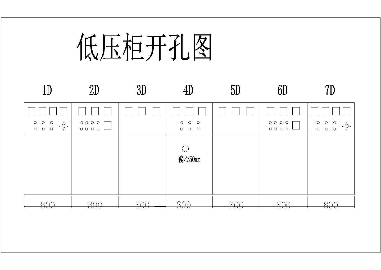 某配电工程7台GGD型低压开关柜设计cad电气原理图图片2