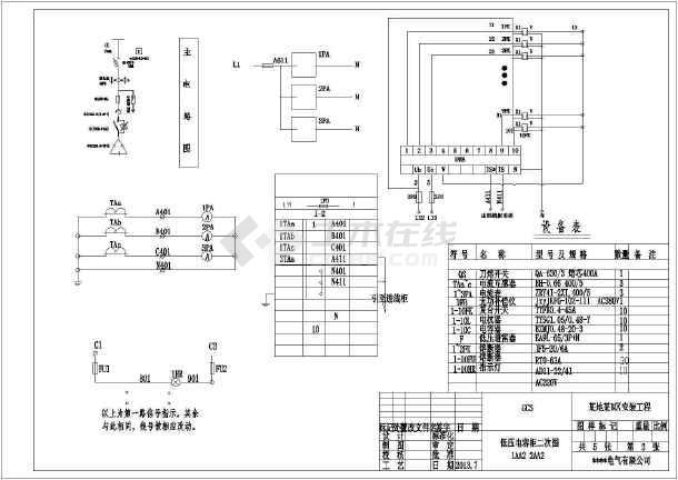 某房地产开发公司配电工程GCS型低压开关柜设计cad电气原理图-图3