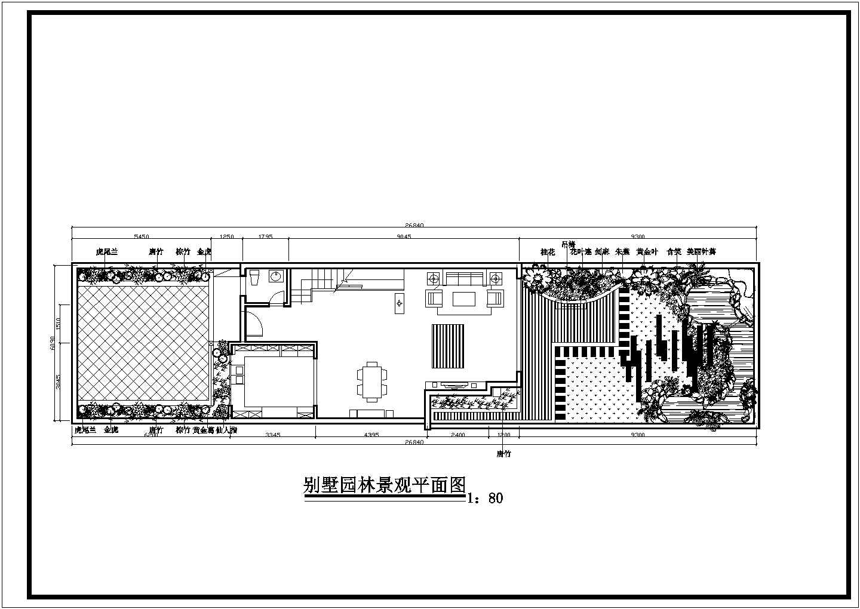 别墅园林景观建筑图图片2