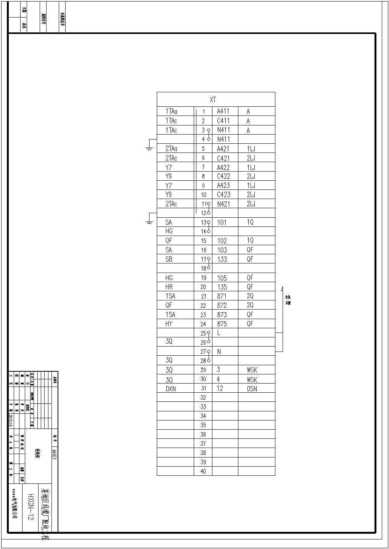 某线缆厂配电工程设计高低压开关柜cad电气图纸图片2