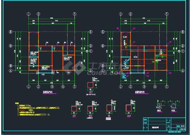 木檩条坡屋面-砖混结构(2018建筑结构图)-图3