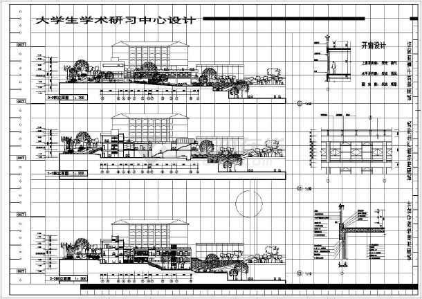某大学生学术研习中心设计CADj建筑图纸-图1