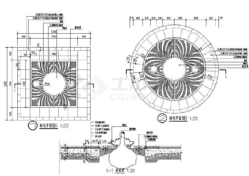 树池篦子树池园林景观设计cad详图-图1