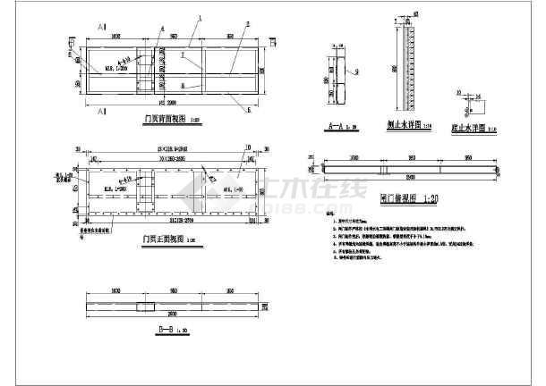 水利工程拦河坝结构图-图3