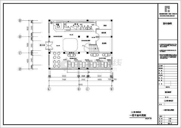 蓝衫咖啡咖啡馆完整施工图-图1