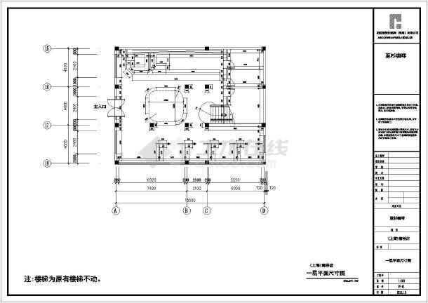 蓝衫咖啡咖啡馆完整施工图-图3