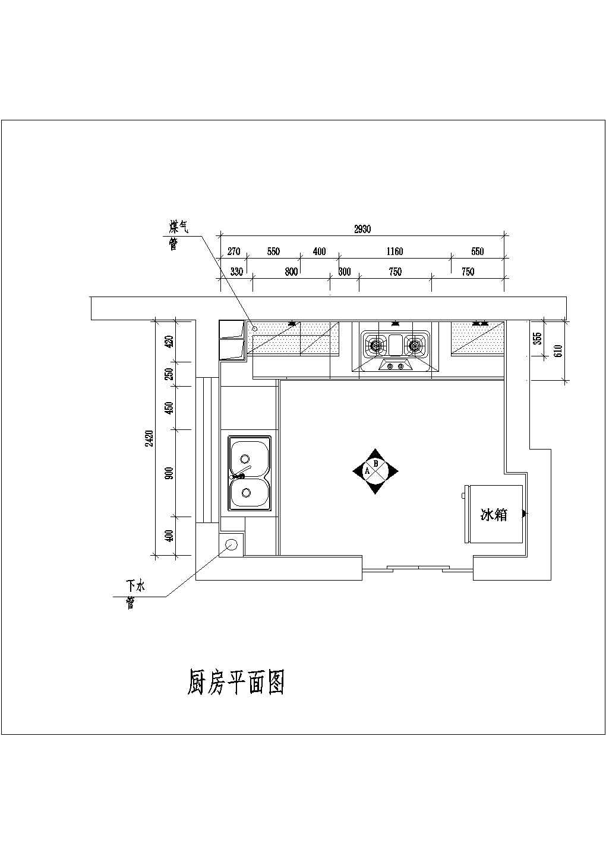 室内整体厨房装修设计施工图纸图片1