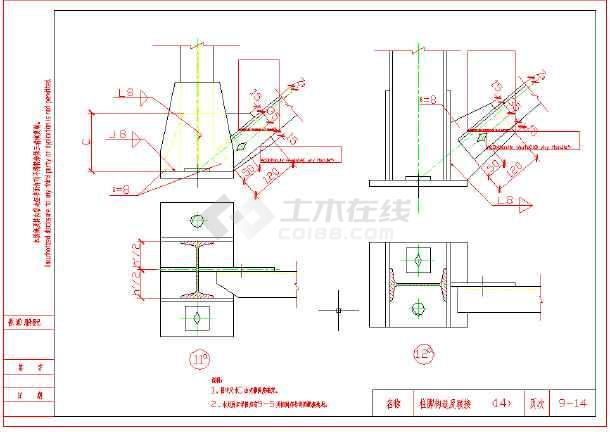 各种钢结构构造图cad图纸-图1