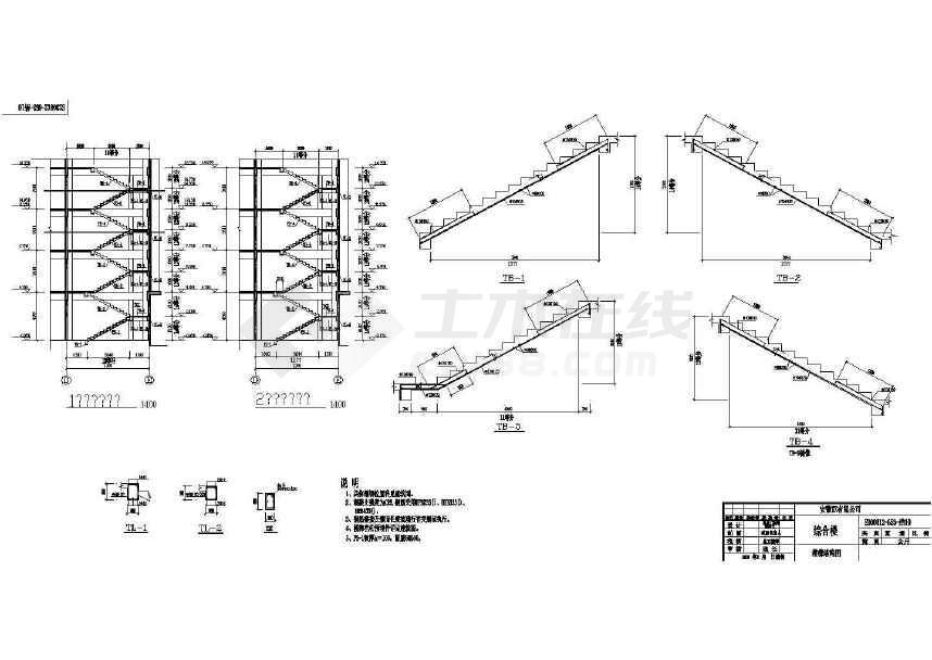 某六层框架办公楼建筑结构设计图(含PKPM模型)-图1