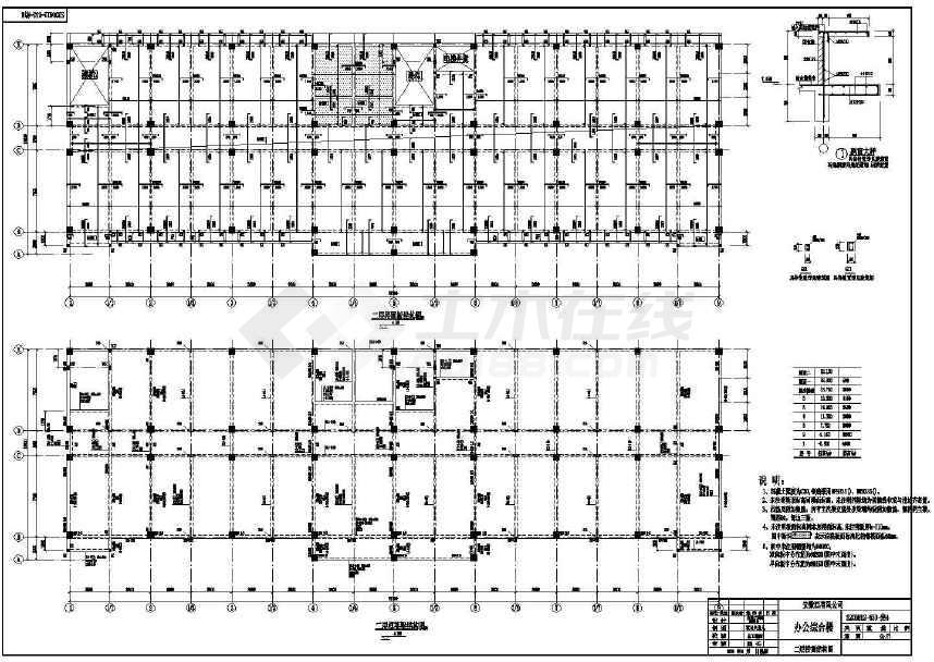 某六层框架办公楼建筑结构设计图(含PKPM模型)-图3