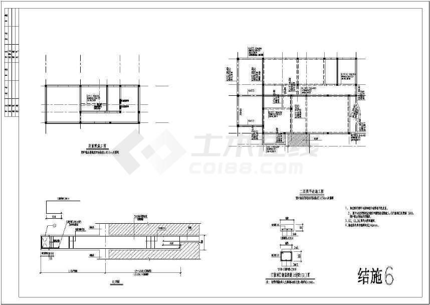 某别墅建筑结构图及PKPM计算模型-图2