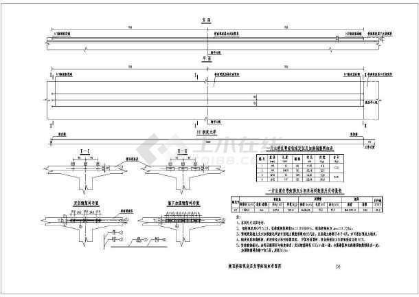 30mT梁桥上部设计图(新规范)-图1
