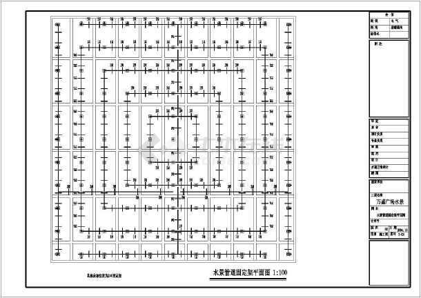 万盛广场水景装修施工图-图3
