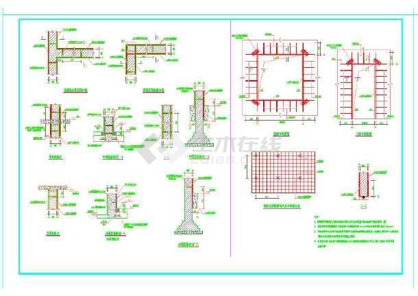 点击查看钢筋混凝土结构加固节点图第1张大图
