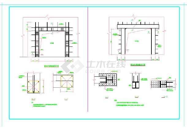 点击查看钢筋混凝土结构加固节点图第2张大图
