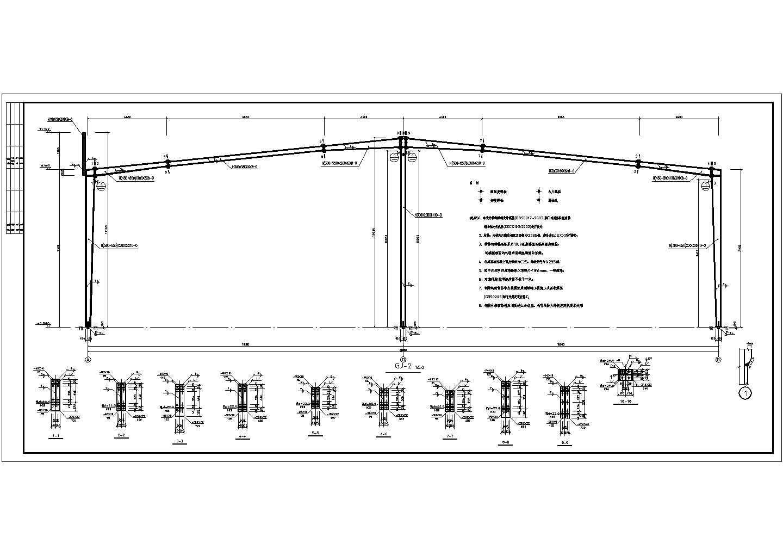 5万平建材仓储区厂房规划设计图纸图片2