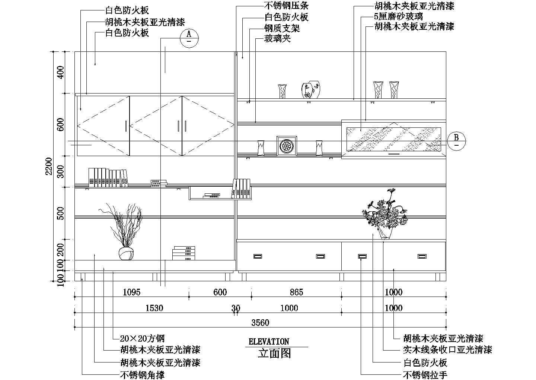 室内家装设计cad玄关CAD素材图块图片1