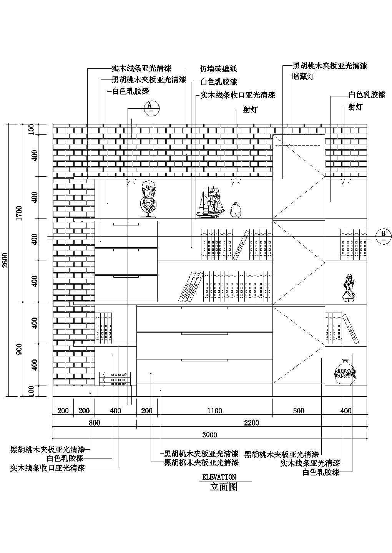 室内家装设计cad玄关CAD素材图块图片2