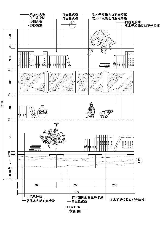 室内家装设计cad玄关CAD素材图块图片3
