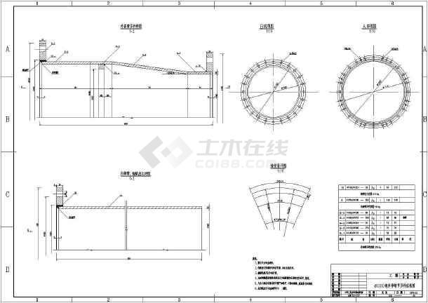 某水电站压力钢管技术施工cad设计建筑图纸-图2