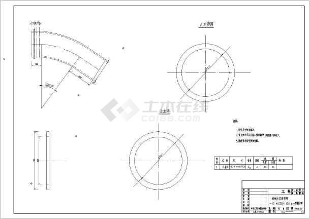 某水电站压力钢管技术施工cad设计建筑图纸-图3
