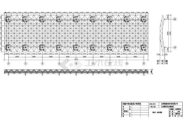大无缝站站台钢结构网架结施图-图1