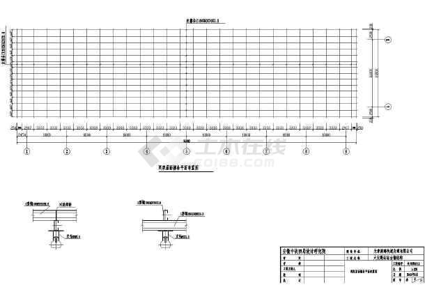 大无缝站站台钢结构网架结施图-图3