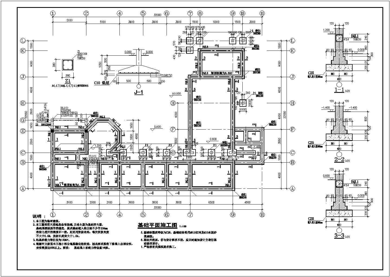 某地三层砖木结构临时房屋结构施工图(木屋架)图片2