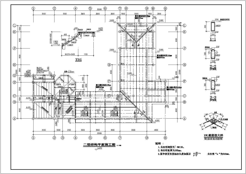 某地三层砖木结构临时房屋结构施工图(木屋架)图片3