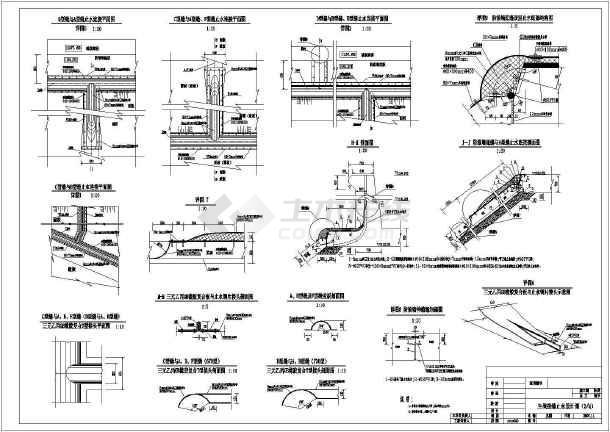 水利工程接缝止水方案cad设计施工图-图2