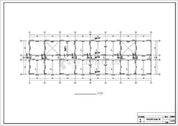 点击查看[学士]框架结构职工宿舍毕业设计配套图纸第2张大图