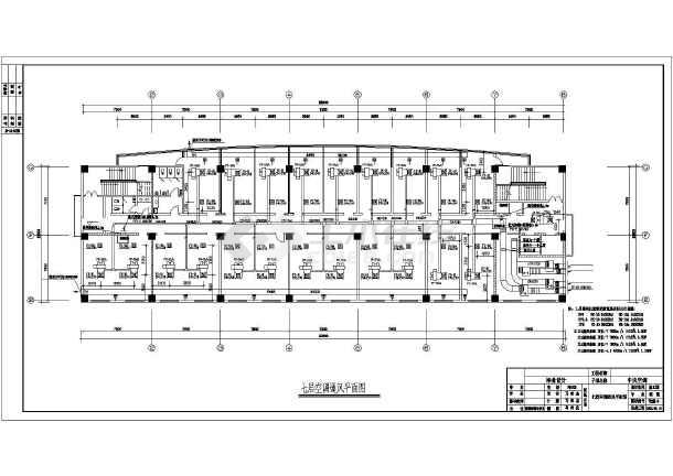 点击查看一整套建筑中央空调cad设计施工图(毕业设计)第1张大图