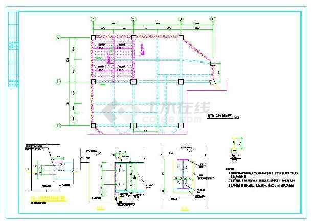 点击查看混凝土楼板梁等加固施工图第1张大图