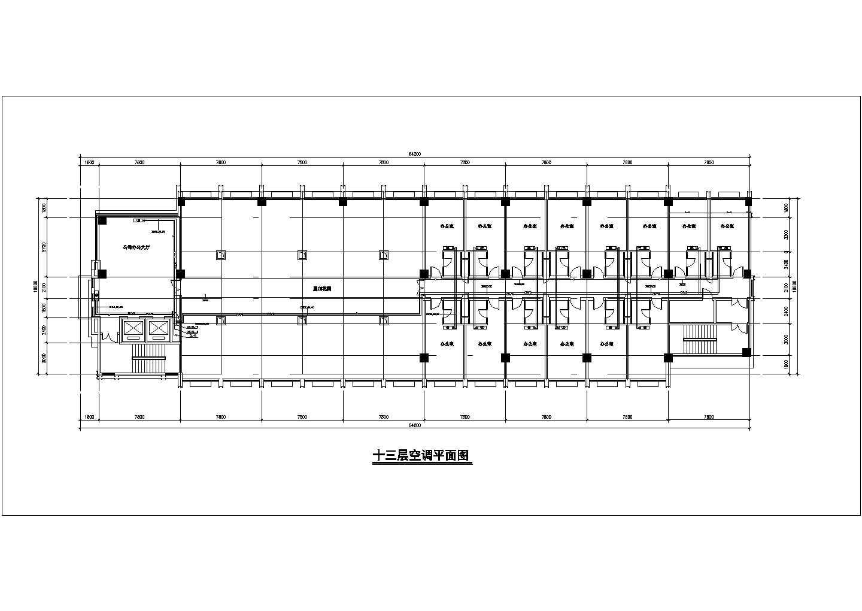小型商业办公综合楼空调自控系统设计施工图图片1